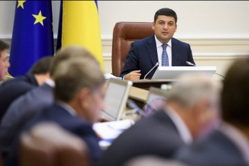 PM Groysman: Ukraine, France enhancing cooperation in investments and energy