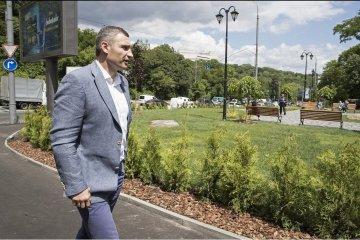 Ukrainian students to study in Kyoto Science Center – Klitschko