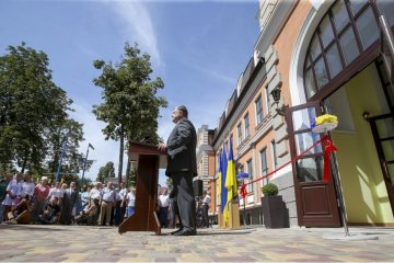 President Poroshenko: Bases for Special Operations Forces to be built in Kropyvnytskyi