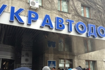 Ukravtodor to create office of intelligent transport systems