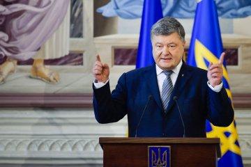 Share of EU in Ukraine's foreign trade reaches 43% - Poroshenko