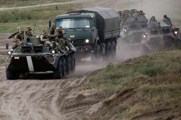 Russian troops now active in Rostov region, Black Sea - Ukrainian intelligence