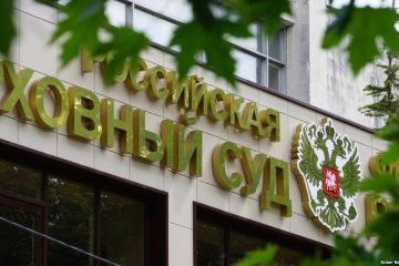 Crimean 'courts' fined activists 5 million rubles in 2017
