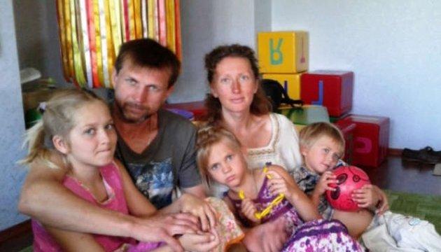 Суд вернул детей в семье родноверов на Житомирщине