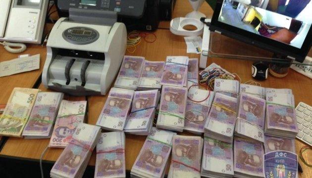 У Дніпрі ліквідували конвертцентр з обігом понад 390 млн грн