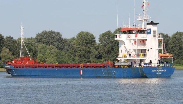 В Украине задержали иностранное судно-нарушитель, заходившее в крымские порты