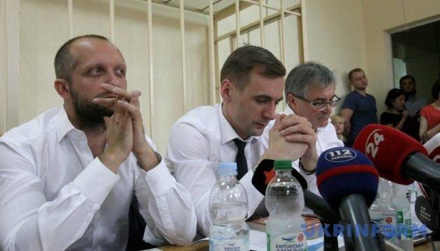 САП просить суд стягнути 300 тисяч застави Полякова в бюджет