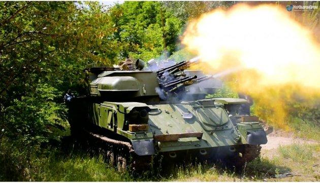 В Украине протестировали зенитно-артиллерийский комплекс