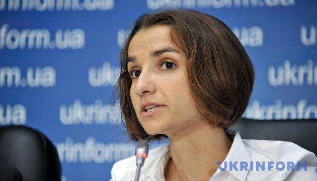 Украинский институт книги. Как учреждение будет консолидировать книжную среду?