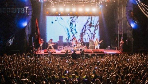 Le festival «Banderstadt » commencera dans la région de Loutsk