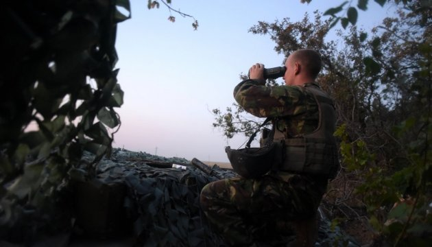 Three Ukrainian soldiers wounded in Donbas in past day