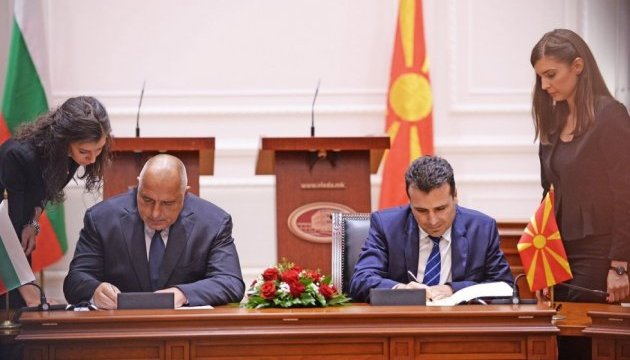Болгарія та Македонія підписали історичний Договір про дружбу і добросусідство