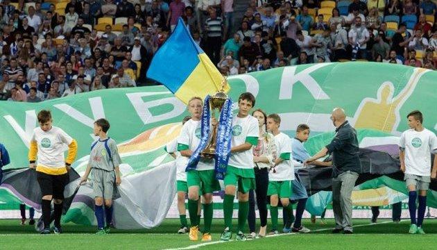 Жеребкування 1/16 фіналу Кубка України з футболу відбудеться 4 серпня