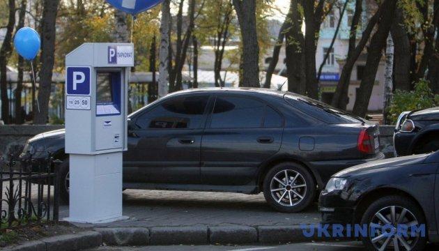 Столична влада планує докупити ще 700 паркоматів