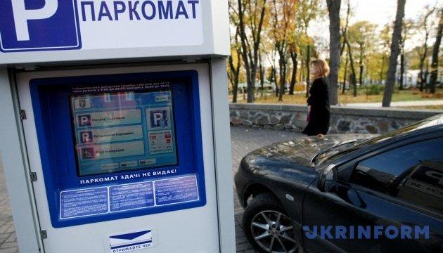 Київ переходить на безготівкову оплату паркування - Кличко