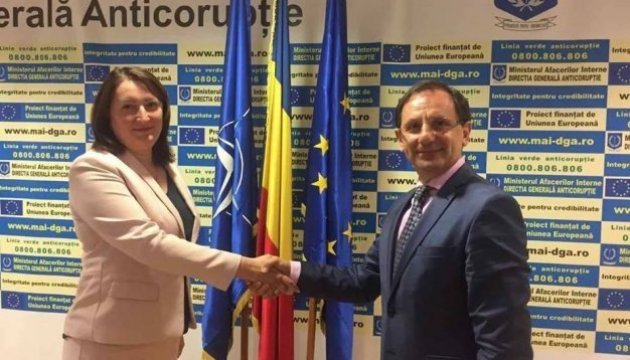 Anti-corruption institutions of Ukraine, Romania agree on cooperation