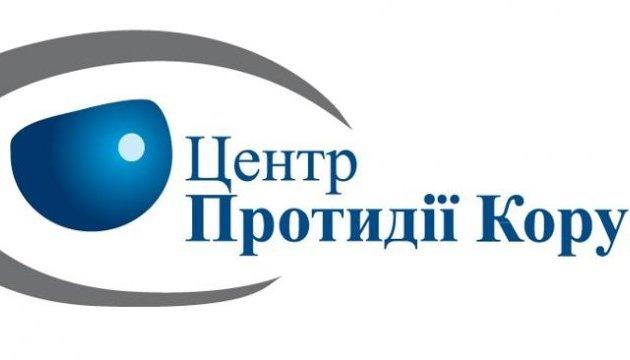 Податківці відкрили справу на керівників Центру протидії корупції