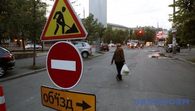 В центре Киева частично ограничат движение транспорта