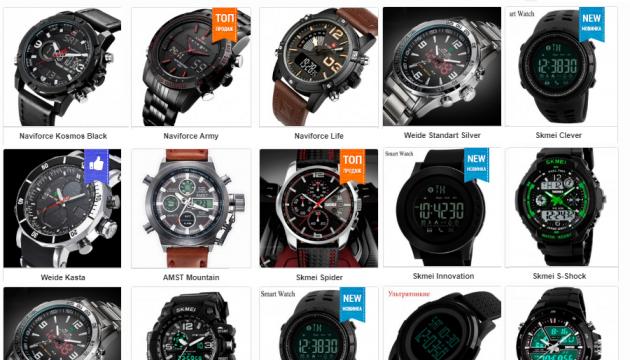 Чем вызван обвал цен на спортивные наручные часы в Бест Тайм?