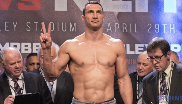 Wladimir Klitschko ends his boxing career