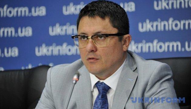 Газотранспортная система Украины. Угрозы и вызовы
