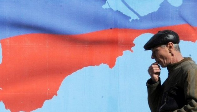 UN: Russia expropriating public and private property in Crimea