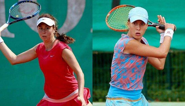 ITF: Корашвілі і Чернишова зіграють у півфіналі турніру в Івано-Франківську