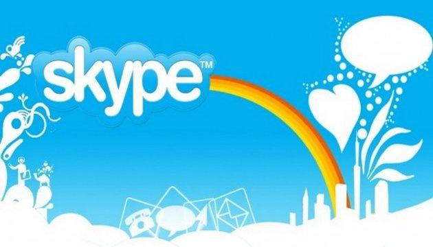 В Skype произошел масштабный сбой