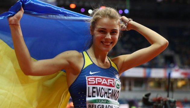 46 Ukrainian athletes to take part in IAAF World Championships in London