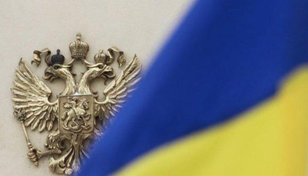 Ожидаем, что дипломатические усилия в разрешении конфликта будут продолжаться, - ЕС о законе по Донбассу - Цензор.НЕТ 768
