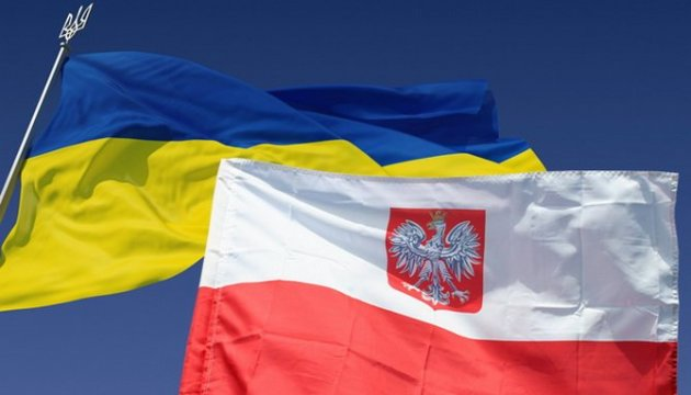 Ukraine, Poland start new project of psychological rehabilitation for ATO soldiers and IDPs