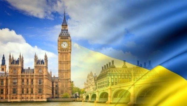 Ucrania y el Reino Unido acuerdan cooperar en el ámbito de la lucha contra la delincuencia organizada
