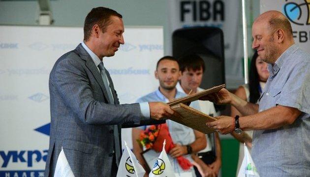 Укргазбанк став Преміум спонсором Федерації баскетболу України