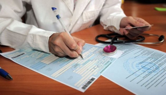 Over 650,000 Ukrainians sign declarations with doctors