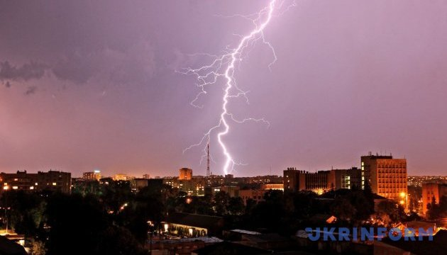 Thunderstorms, strong wind expected in Ukraine today
