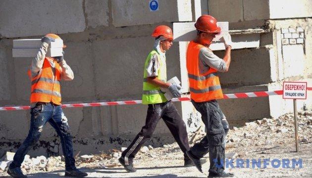 Держпраці просить уникати екстриму на роботі: +38 небезпечні для здоров'я
