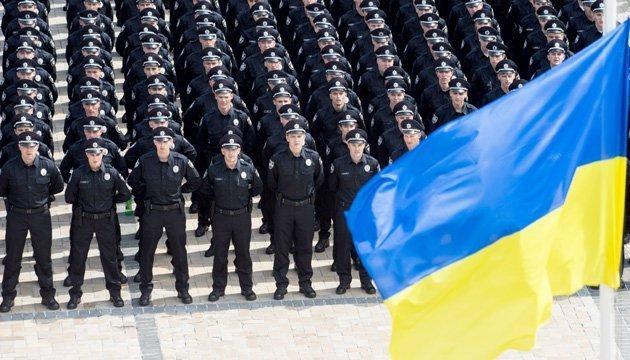 Порошенко и Гройсман поздравили полицейских с профессиональным праздником