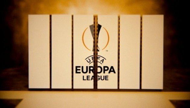 Ліга Європи: Усі можливі суперники «Динамо» і «Олександрії»