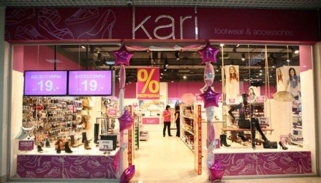 Російська взуттєва мережа Kari йде з України