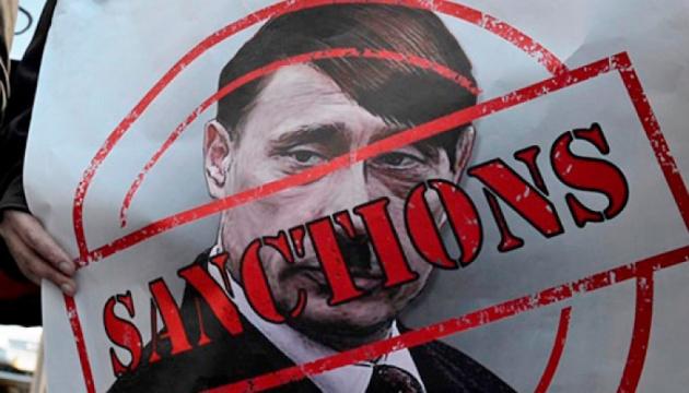 Маккейн и Кардин требуют от Трампа не тянуть с новыми санкциями против РФ
