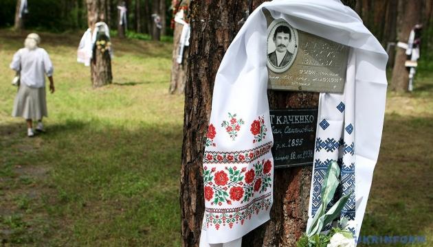 У Києві в День пам'яті жертв репресій запустять автобус до