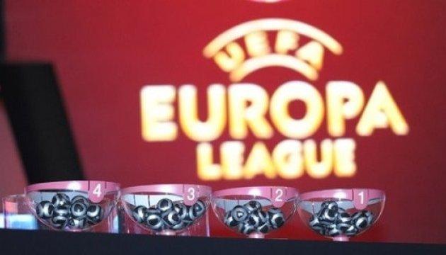 У Лізі Європи Динамо зустрінеться з Марітіму, Олександрія - з БАТЕ