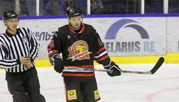 Єгоров підписав контракт із