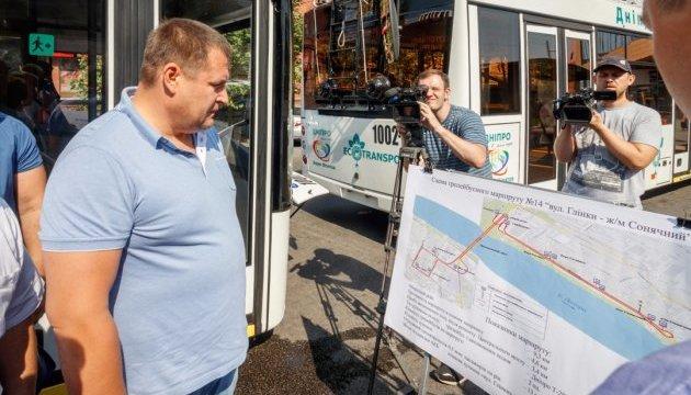 В Днипре презентовали уникальные троллейбусы с автономным ходом