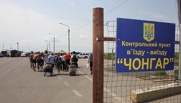 Окупований Крим щороку залишають близько 2-3 тис. людей - МінТОТ