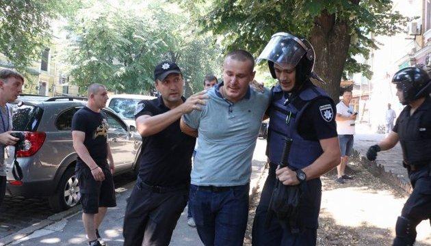 В Одессе подрались