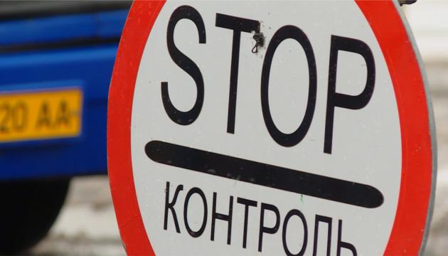 На Сумщині викрили канал контрабанди авто з Росії