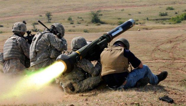 Pentagon asks White House to give Javelin anti-tank missiles to Ukraine – NBC