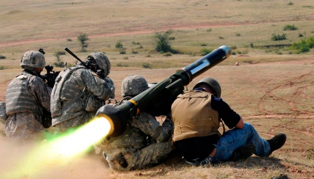 U.S. Department of State confirms sale of 150 Javelin missiles to Ukraine