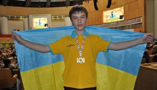 Украинский школьник завоевал